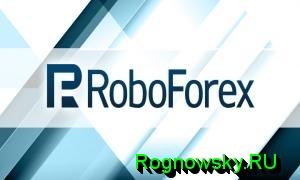Робофорекс брокер отзывы можно ли снимать деньги с форекса