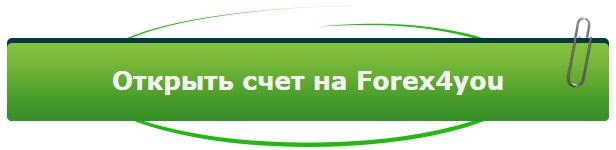 Forex4you пипсивание акции vale