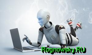 Торговый робот форекс илан отзывы как заработать на форекс на машину