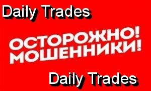 Daily Trades