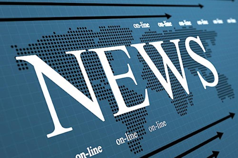 Использование экономических новостей в торговле на форекс