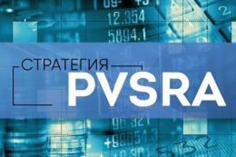 Новая стратегия форекс на основе анализа объемов – PVSRA