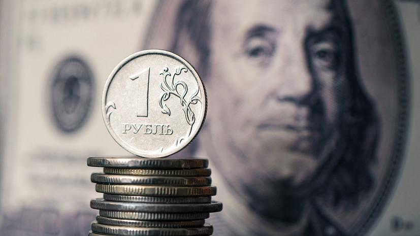 Тенденции курса доллара и рубля на 2016 год. Аналитические прогнозы и перспективы валют по мнению экспертов