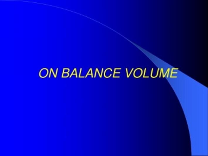 Индикатор балансового объема On Balance Volume (OBV)