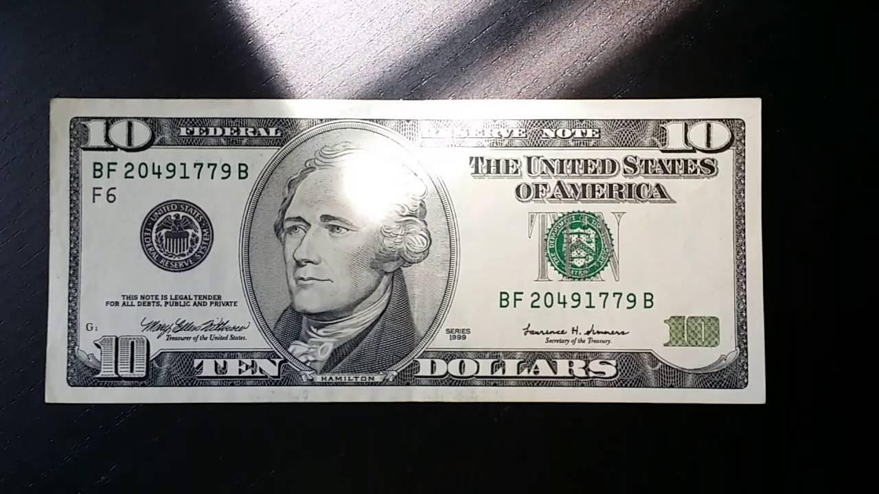 Как разогнать депозит в торговле на форекс с 10 долларов