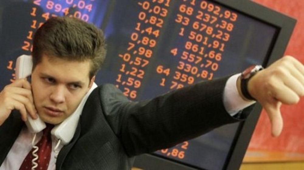 Российская фондовая биржа. Основные биржи РФ