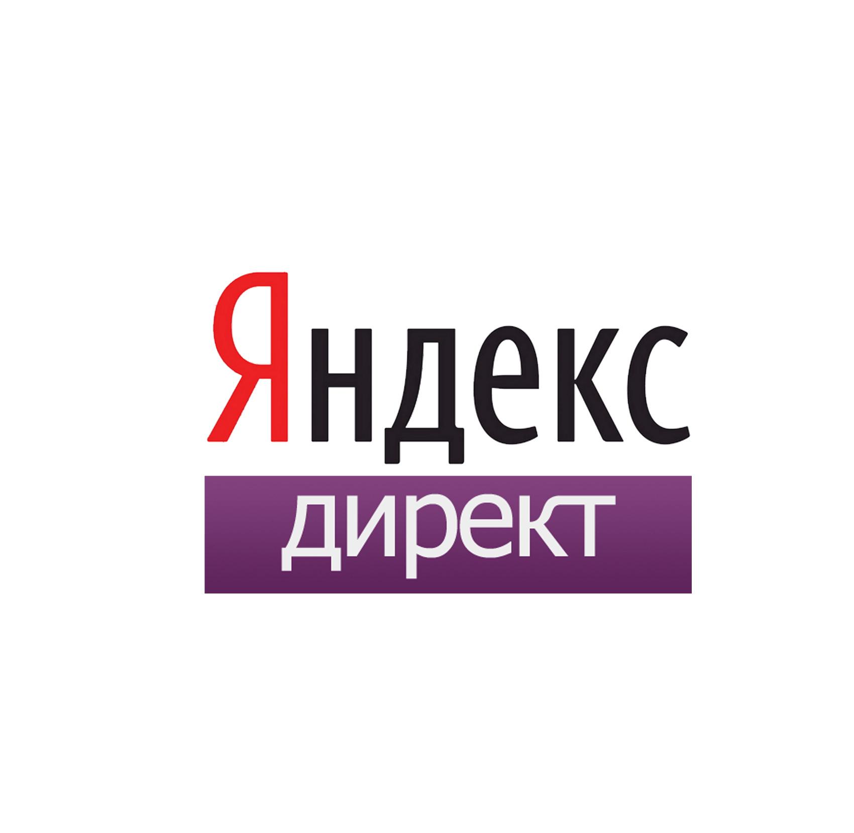 Собираем темы для обзоров на сайт через Яндекс