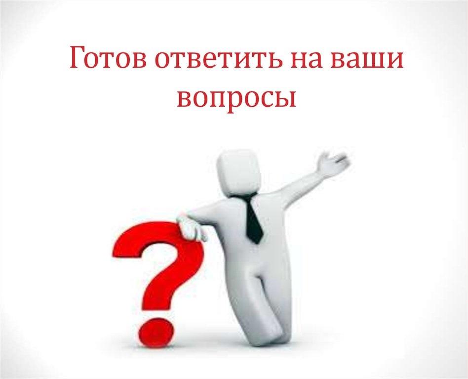 Во время трансляции зритель сможет задать вопросы