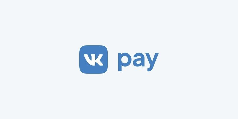VK Pay для интернет-магазина