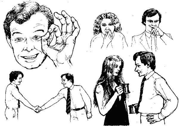 Язык тела, невербальные сигналы