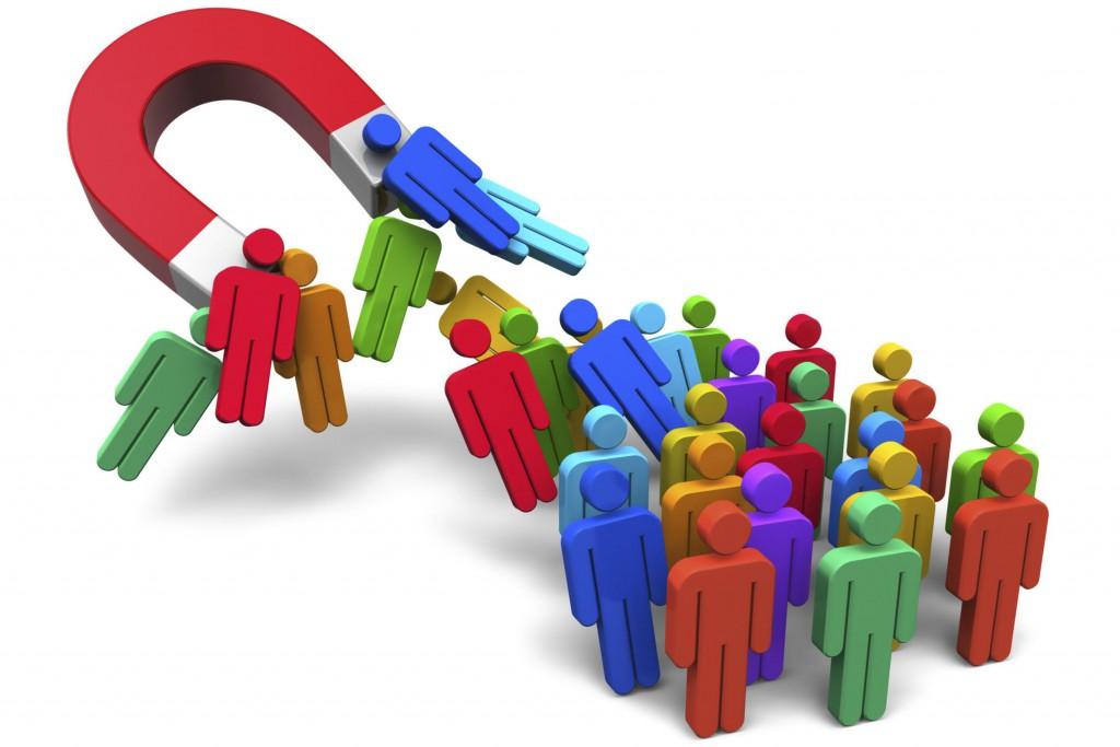 Наличие клиентской базы