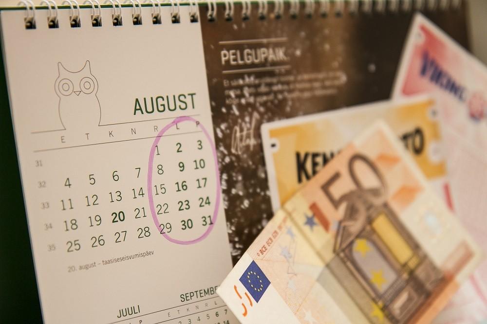 Что нас ждёт в августе?
