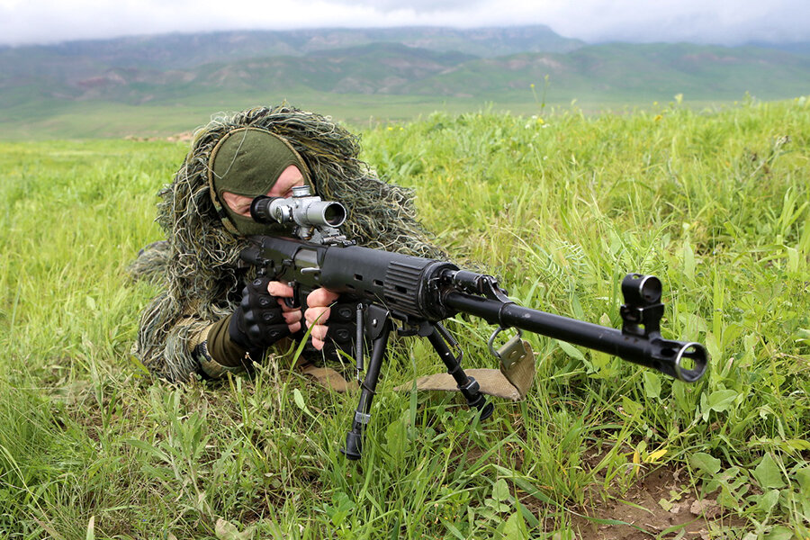 стратегия снайпер