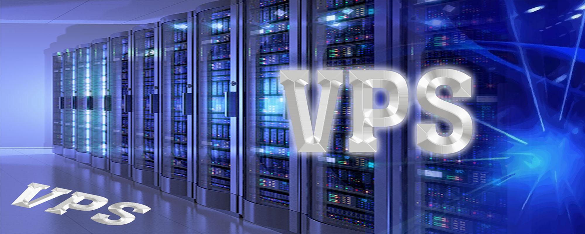 Рейтинг VPS сервисов по мнению портала