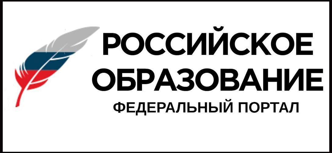 В России ужесточается госконтроль над образованием