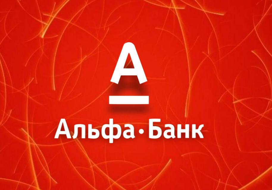 Рейтинг банков по версии нашего портала
