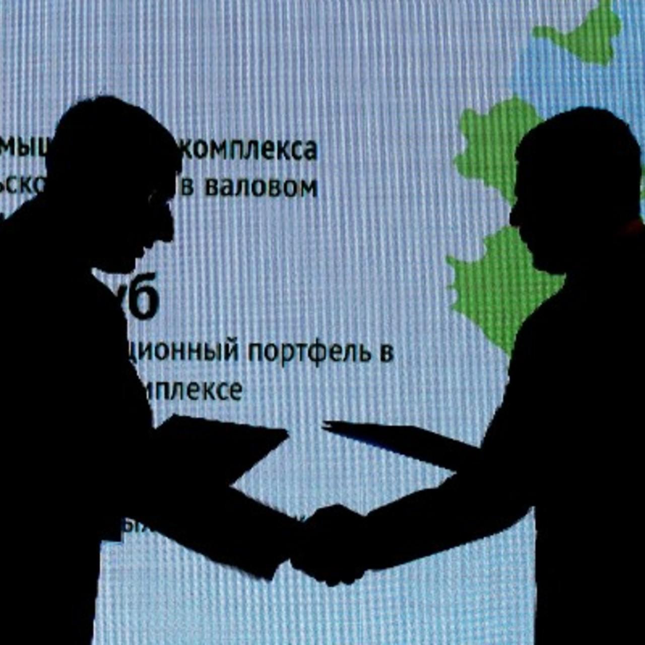 Теневая экономика в России