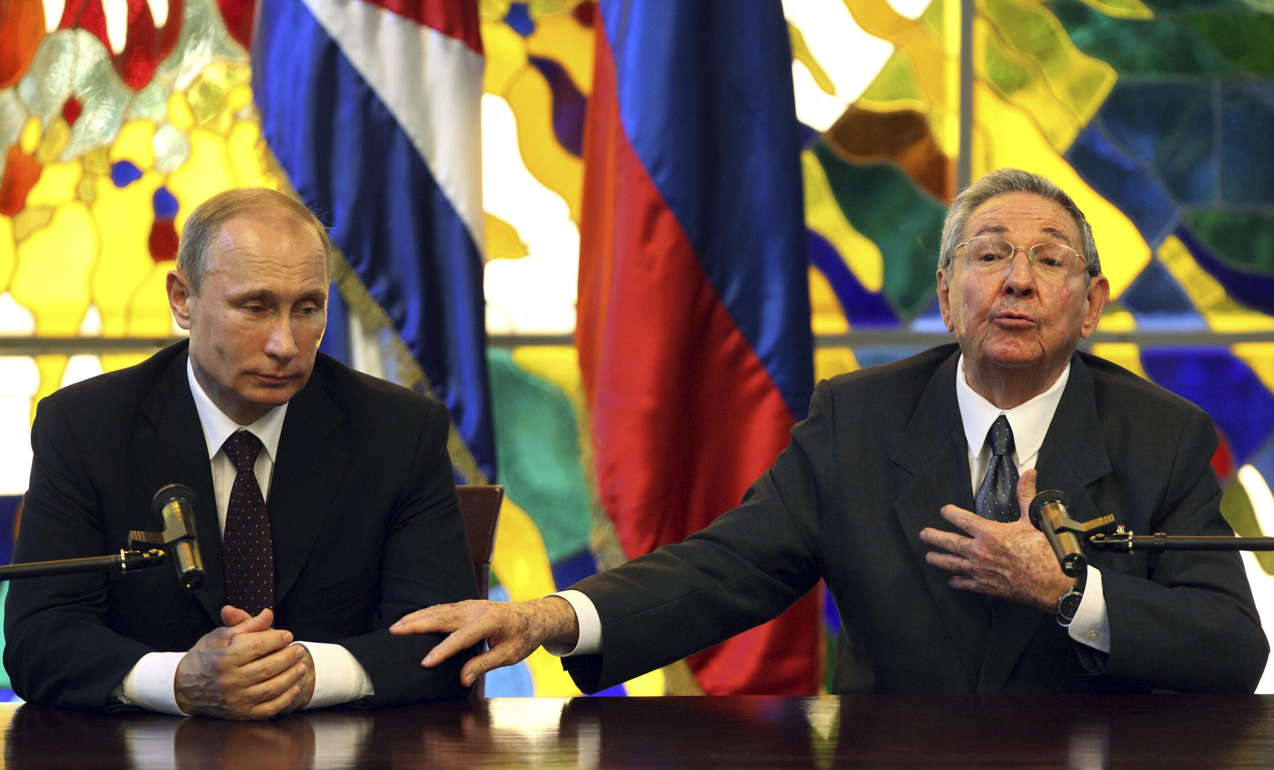 Куба и Россия
