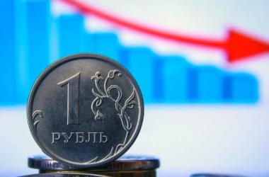 Донбасс, нефть, санкции и рубль