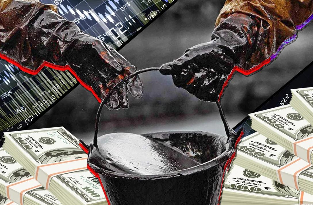 Что ждёт нефть?