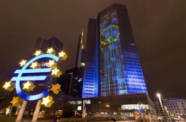 Заседание ЕЦБ и решение по процентной ставке
