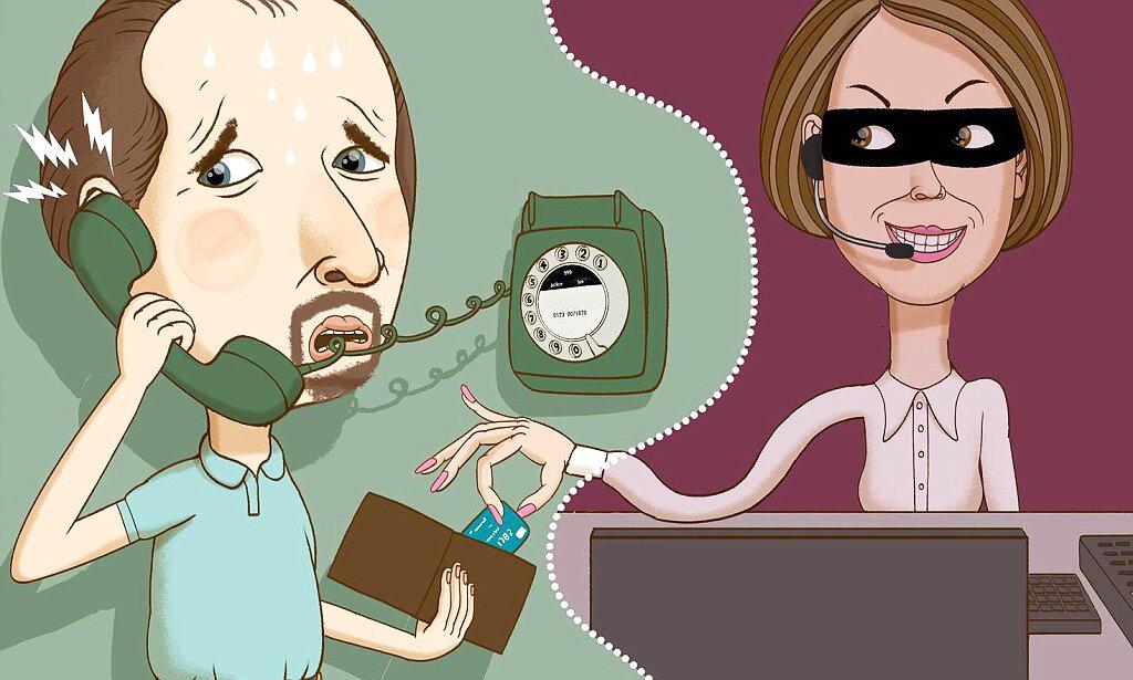 мошенники по телефону
